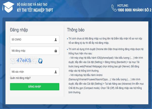 <center><em>Cổng đăng ký xét tuyển trực tuyến của Bộ GD&ĐT</em></center>