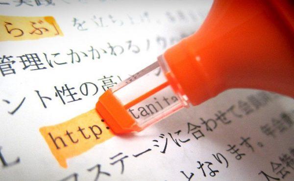 Bút highlighter giúp bạn biết được những đoạn quan trọng